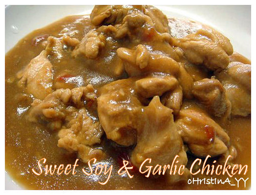 Sweet soy and garlic chicken