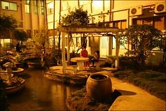 2007國旅卡DAY4(四重溪溫泉、清泉)026