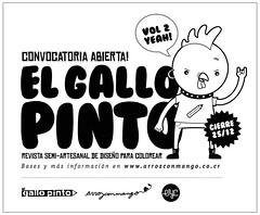 Open Call! - El Gallo Pinto vol.2 (*eatyourcarrots) Tags: eatyourcarrots elgallopinto arrozconmango