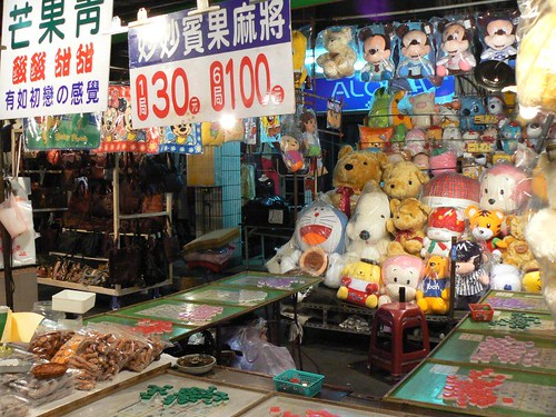 Taiwan (290)