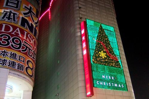 新光三越聖誕燈飾