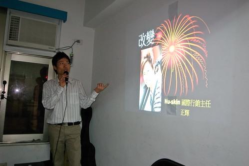 20080204-R0011610