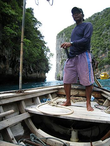 pp_boat