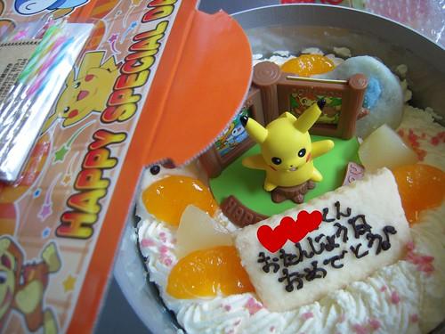ピカチューのケーキ お取り寄せ