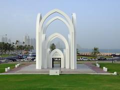 Doha Al Bidda Park (tigeRobert) Tags: park doha quatar