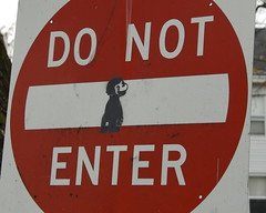 HMV says NO ENTRY; image thanks to zappowbang via Flickr