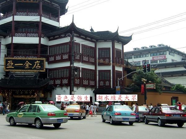 2007上海計程車(2)