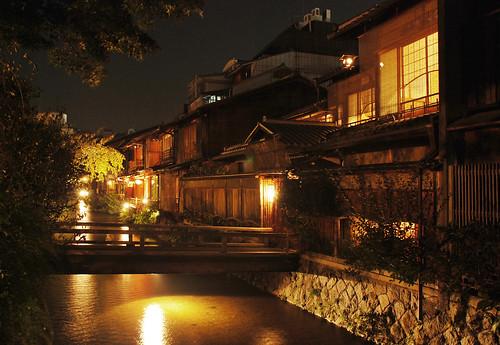 Kyoto 08.jpg