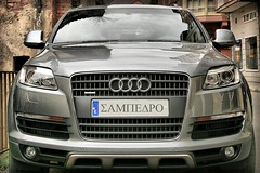 Haiga Quattro (AUDI) (Cesar Sampedro) Tags: street espaa car metal digital canon reflections eos 350d calle reflex spain shine asturias coche audi hdr mieres reflejos quattro brillo haiga cesarsampedro