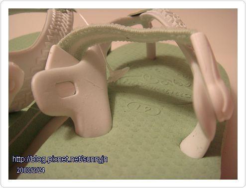 淺綠色拖鞋04