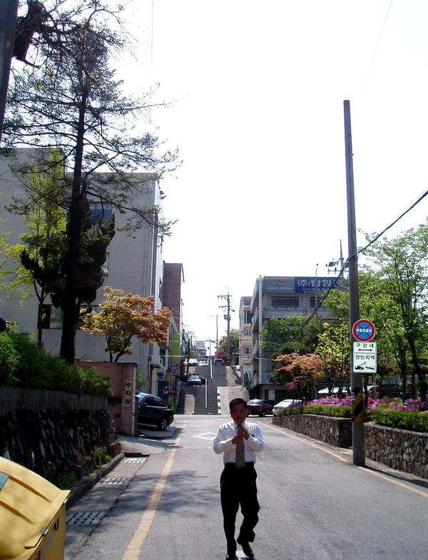 Street(4)