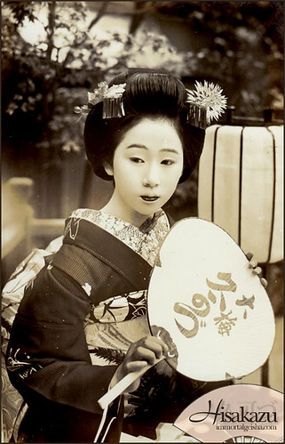 Mineko Iwasaki on a postcard | Japan JP-69774 by aurelijaju, the ...