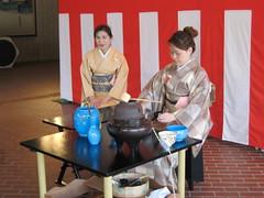 Tea Ceremony (Eliot & Jenni) Tags: japan teaceremony minakuchi
