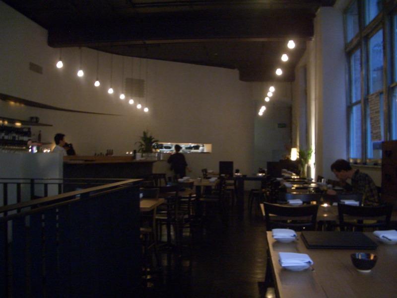 Hako interior