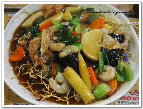 波記茶餐廳廣州炒麵 Cantonese Fried Noodles