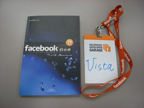 Facebook day in Taiwan
