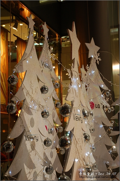 DSC_4762雪白聖誕樹