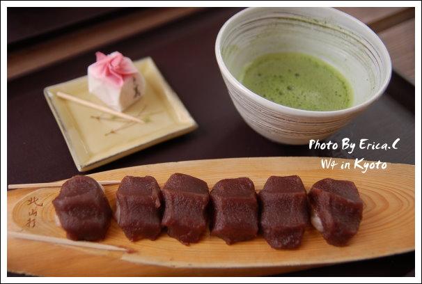高雄茶屋 (3)