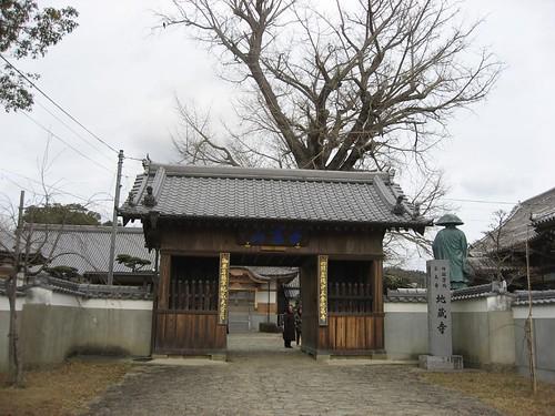 Shikoku pilgrimage(5 Jizōji Temple,地蔵寺)