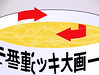 8029 (Fred Seibert) Tags: animation 2008 cartoons 2007 frederator danmeth methminute39 methmintute