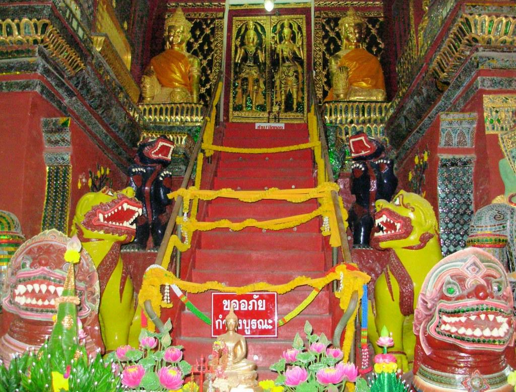 Nakhon Si Thammarat (16)