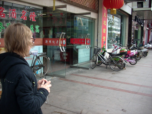 CHINA 5871