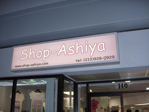 Comic Sans Shop