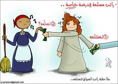 (Jasmin Ahmad) Tags: cartoon caricature yasmin