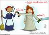 راتب معلمة بمدرسة خاصة (Jasmin Ahmad) Tags: cartoon caricature yasmin ياسمين كاريكاتير خاصة مدرسة معلمة راتب