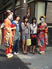 DSC01560 (meemalee) Tags: japan tokyo kyoto maiko geiko geisha kawaii kimono meemalee meemaleeskitchen wwwmeemaleeblogspotcom