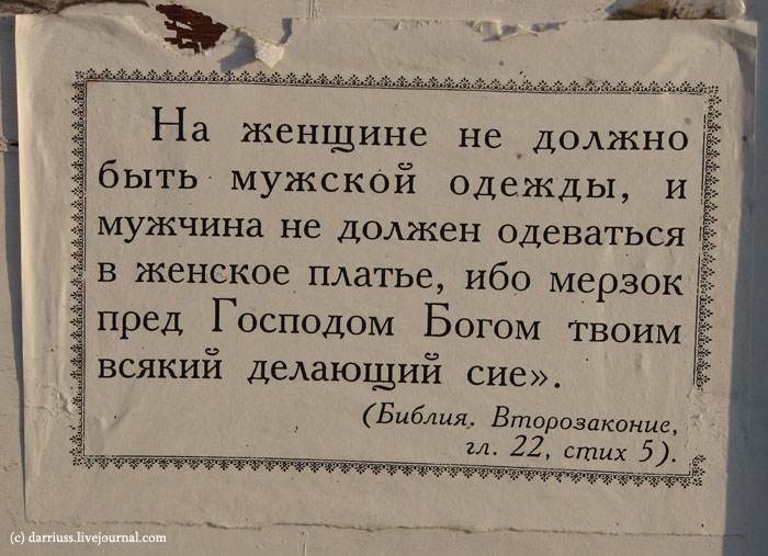 borisov_49
