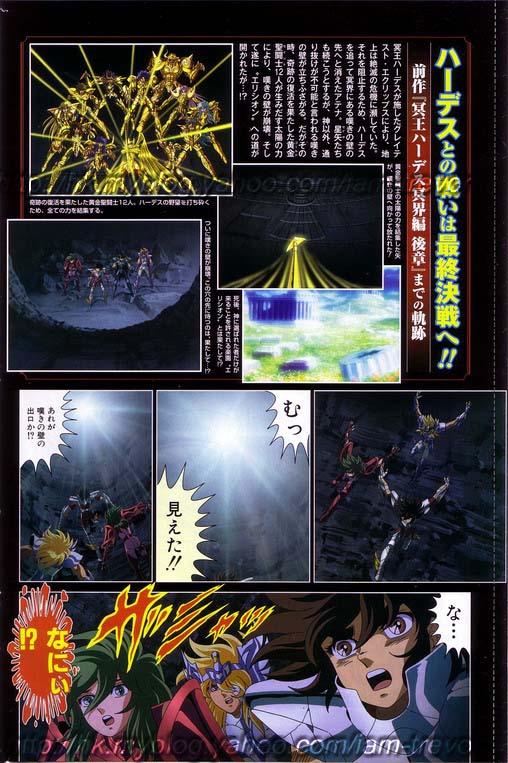 Anime Comic/Film Book de Elysion-Hen [tópico pesado] 2214133410_d8f55057a9_o
