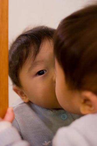 self kiss