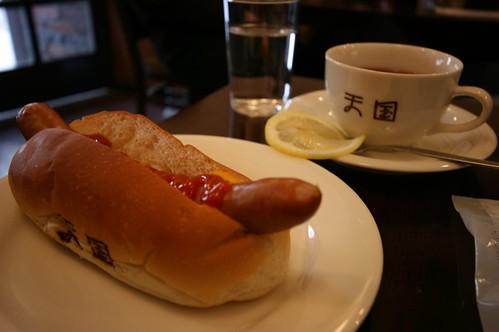 Hotdog and coffee