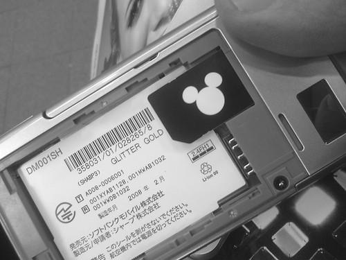 SIM - Disney Mobile