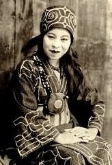 THE AINU BABE OF OLD HOKKAIDO -- Japanese Citi...