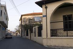 Paphos Ethnographic museum (luca.m.) Tags: city urban architecture de ville eth paphos ethz pafos ethzürich chypre ethzurich journe findejourncyprusethzchyprepafosarchitectureethzfin