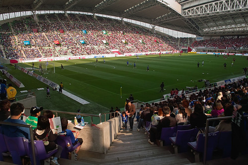 scene before the football game - Kansai Derby