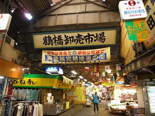 鶴橋市場<追記>-02