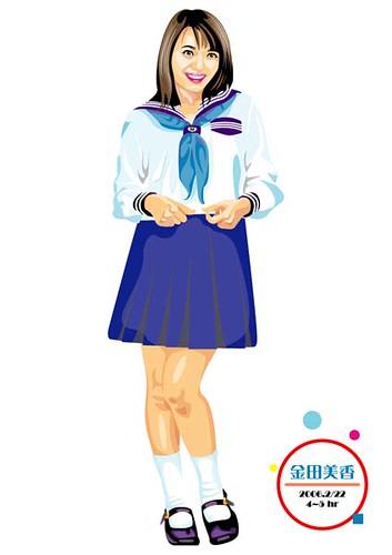 金田美香の画像 p1_1