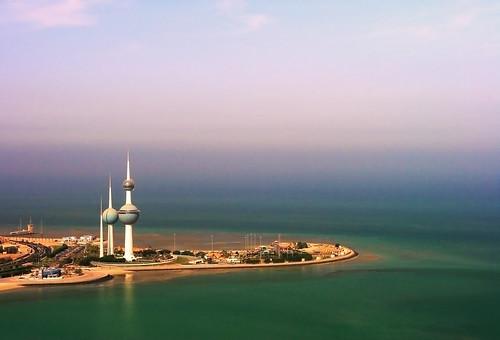Thumb No es Futurama, son las Torres de Kuwait