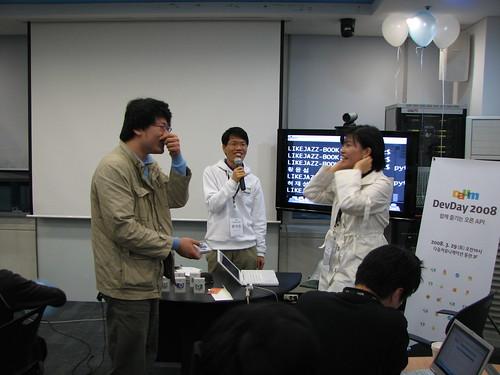 20080329_DevDay 131