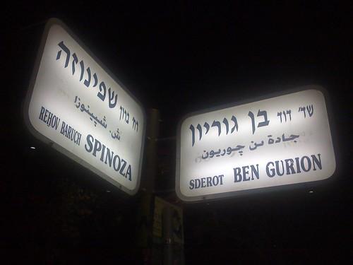 Ben Gurion & Spinoza by Shulgi.