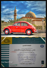 The First Win (Mishari Al-Reshaid Photography) Tags: red 1st first winner kuwait firstplace photocontest hdr kuna redbeetle mishari winningphoto misharialreshaid beetlehdr kunacontest kunacontest2008 1stplacehdr malreshaid misharyalrasheed