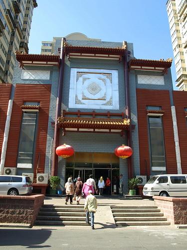 china 6-2009 244