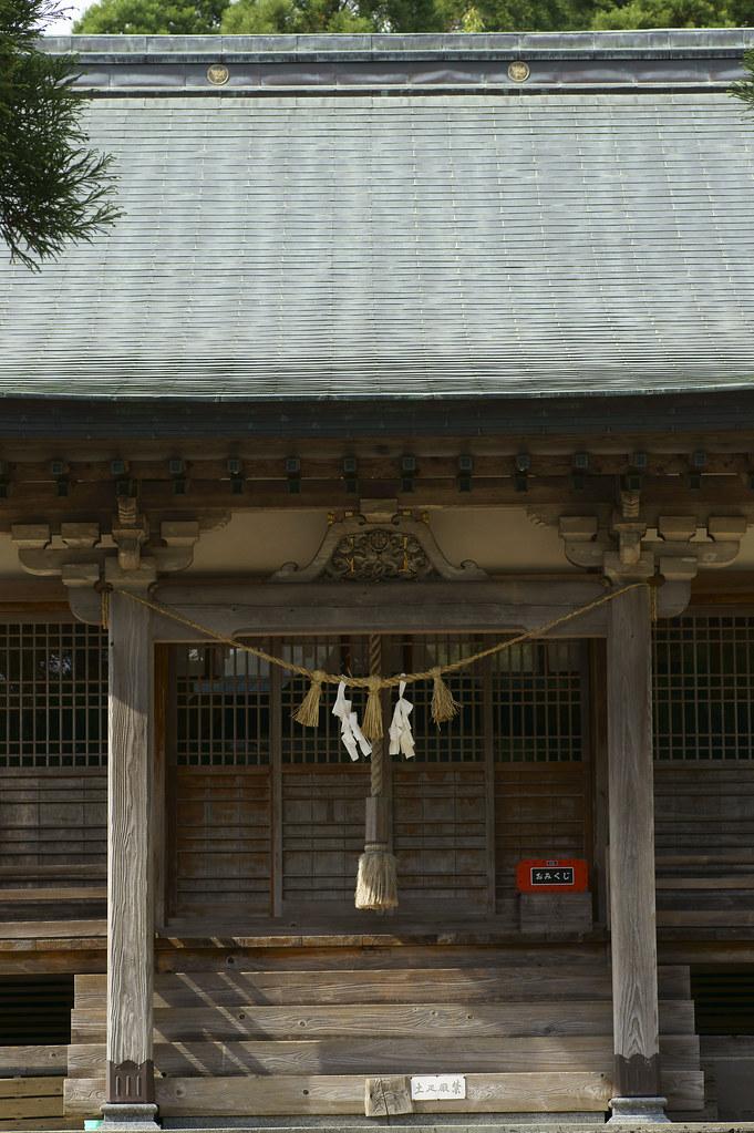 Nanatake-jinja