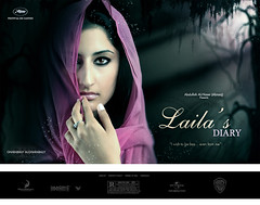 LaiLa ... !!! (Bally AlGharabally) Tags: movie poster photographer designer rai bally abdullah abraaj gharabally alnaser algharabally