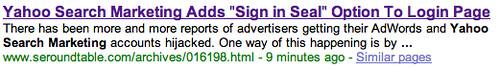 Google Minutes Ago