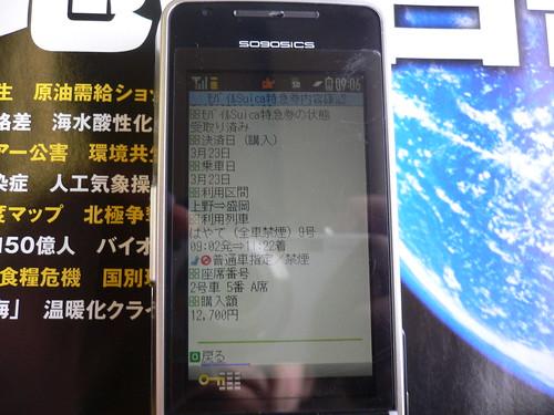 P1010234.JPG