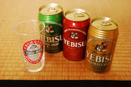 Yebisu pack and retro glass
